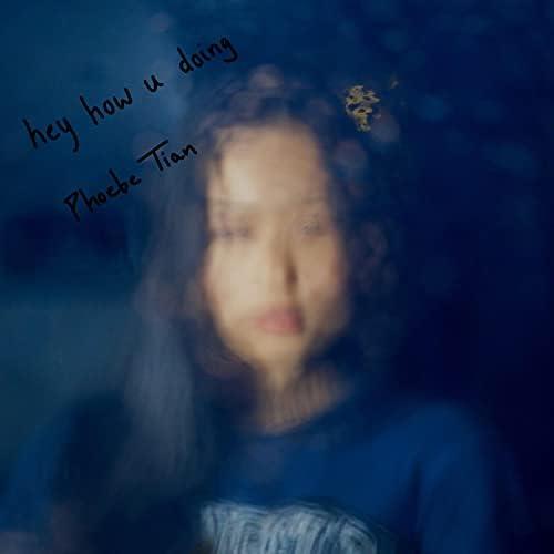 Phoebe Tian