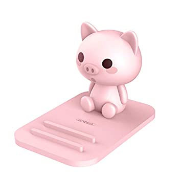 Pink Pig Phone Holder - Adjustable Stand - Lovely Animal Desktop Cell Phone Stand Creative Cartoon Multi-Function Desk Phone Stand Smartphone Dock,Frog Gift for Girl  Pink Pig 17 X 8 X 5 cm