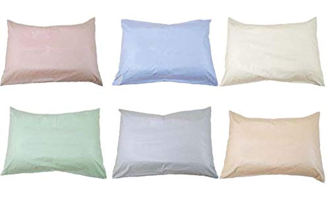 メイエラシンク電信枕カバー 50×80 cm 枕カバー 綿100% ピロケース50×80 ブルー