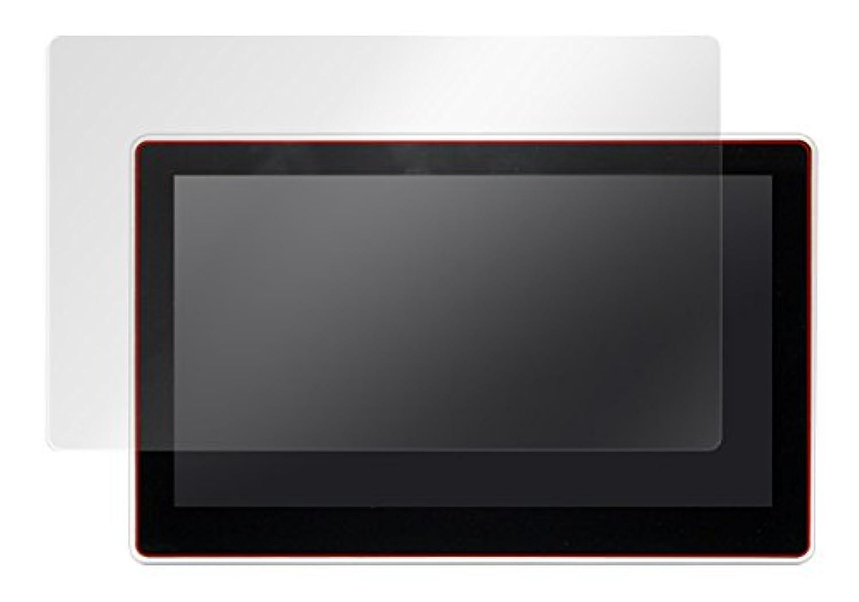 飢え意味のある繰り返しOverLay Plus for XTRONS 10.1インチ カーナビ TD101A 低反射 反射防止 アンチグレア ノングレア 液晶 保護 シート フィルム OLXTRONSTD101A/4