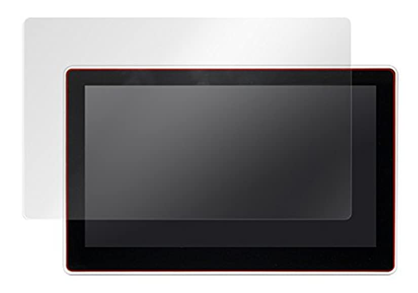 奨励しますメタルライン卑しい指紋が目立たない 光沢液晶保護フィルム XTRONS 10.1インチ カーナビ TD101A 用 OBXTRONSTD101A/4