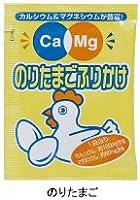 Ca・Mg ふりかけ 2.6g×10包 (フードケア) (のりたまご 2.6g×10包)