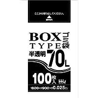 ポリ袋 BOXタイプ 半透明 70L 800x900mm 500枚入 BH75