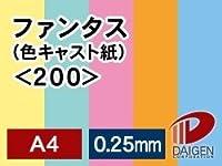 紙通販ダイゲン ファンタス(色キャスト紙) <200> A4/100枚 ハッパ 011122_15