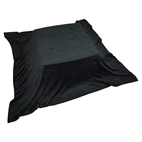 こたつ中掛け毛布 マイクロファイバー素材 長方形 185×235cm マルチカバー こたつ ブランケット 毛布 こたつカバー こたつ上掛け (ブラック)