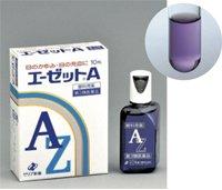 【第3類医薬品】エーゼットA 10mL ×10