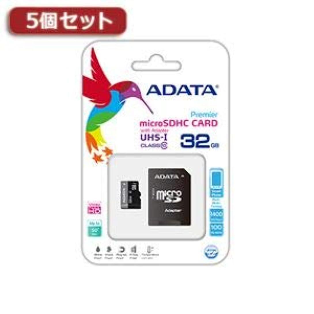 満足樹木樹木【5個セット】ADATA Premier microSDHCカード 32GB Class10 UHS-I AUSDH32GUICL10-RA1X5