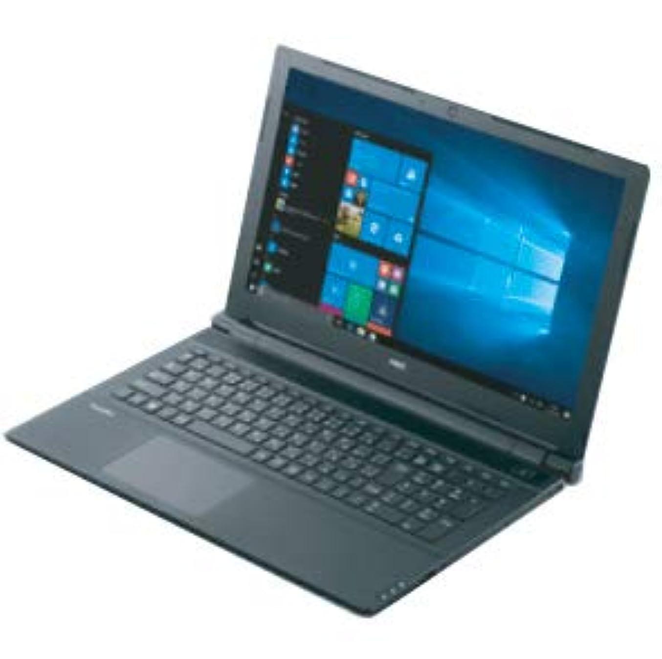 パパ豆腐洪水NEC 15.6型 ノートパソコン VersaPro タイプVF(Core i5/メモリ 4GB/HDD 500GB/Office Personal 2016)【ビジネスモデル】 PC-VKT25FB6S4R3