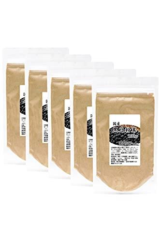自然健康社 黒豆粉末 100g×5個 きな粉 きなこ 国産 無添加 小分け 黒大豆 パウダー チャック付き袋入り