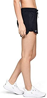 Under Armour Women's Game Time Short 5