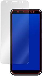 Zenfone Max M1 (ZB555KL) 用 日本製 指紋が目立たない 反射防止液晶保護フィルム OverLay Plus