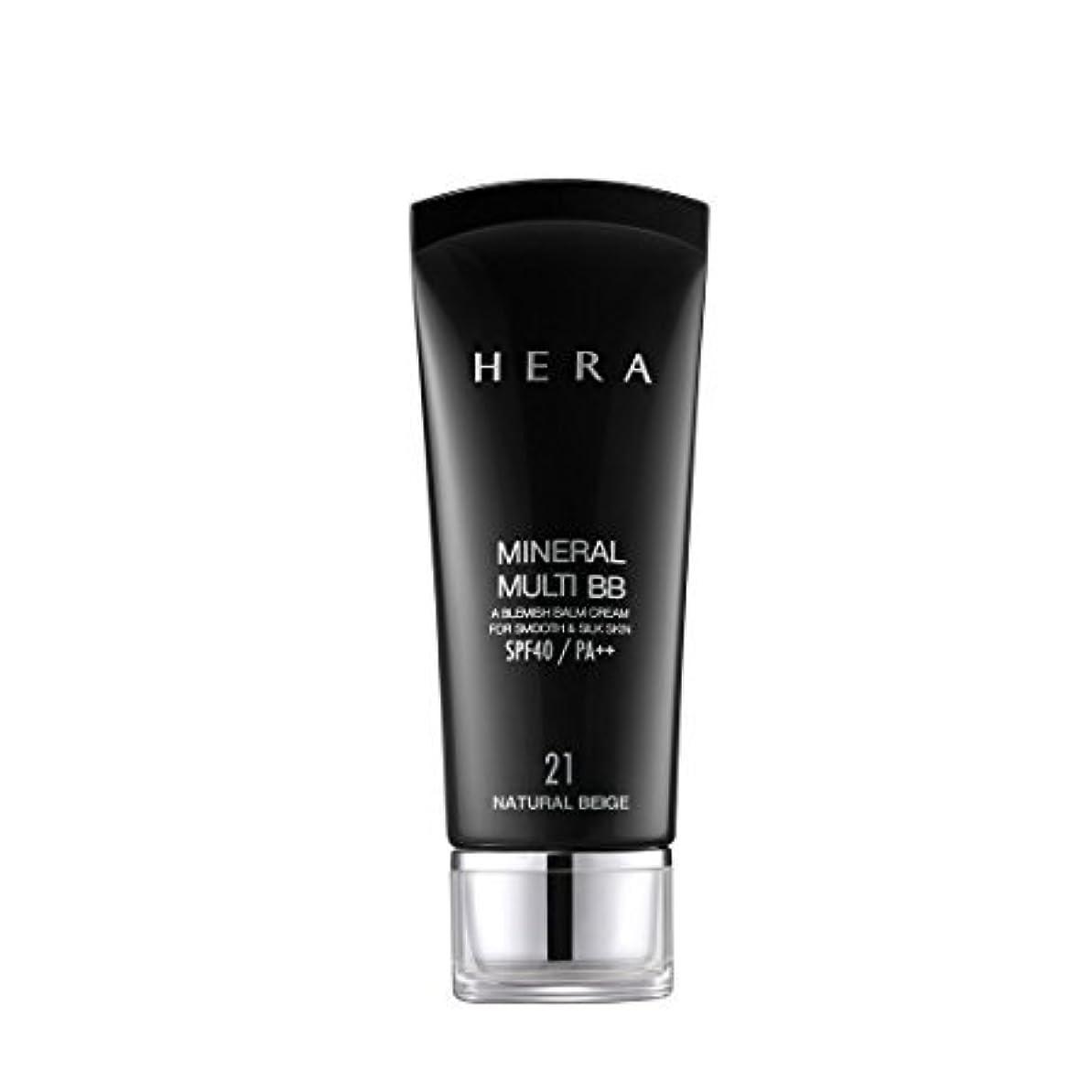 幻滅するの間に保持するHERA Mineral Multi BB Cream #21 Natural Beige 1.35 Oz/40Ml (並行輸入品)