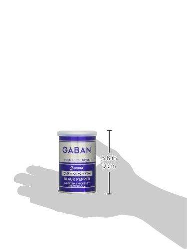 ギャバン ブラックペッパー 缶70g