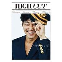 韓国雑誌 HIGH CUT(ハイカット)178号 (イ・ジョンジェ表紙/GUGUDAN(ググダン)、I.O.Iのチュ・ギョルギョン&キム・ドヨン&チョン・ソミ、SISTAR&Wonder Girls記事)
