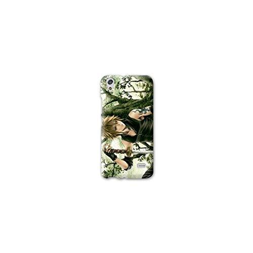Coque pour HTC Desire 626 Manga - Divers - Bois