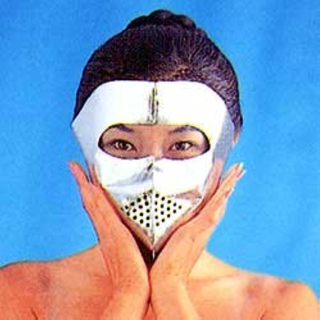 伝説明確な委任アルミサウナマスク×4
