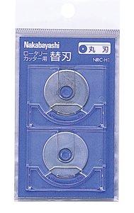 ナカバヤシ ロータリーカッター 替刃 丸刃 2枚入り NRC-H1