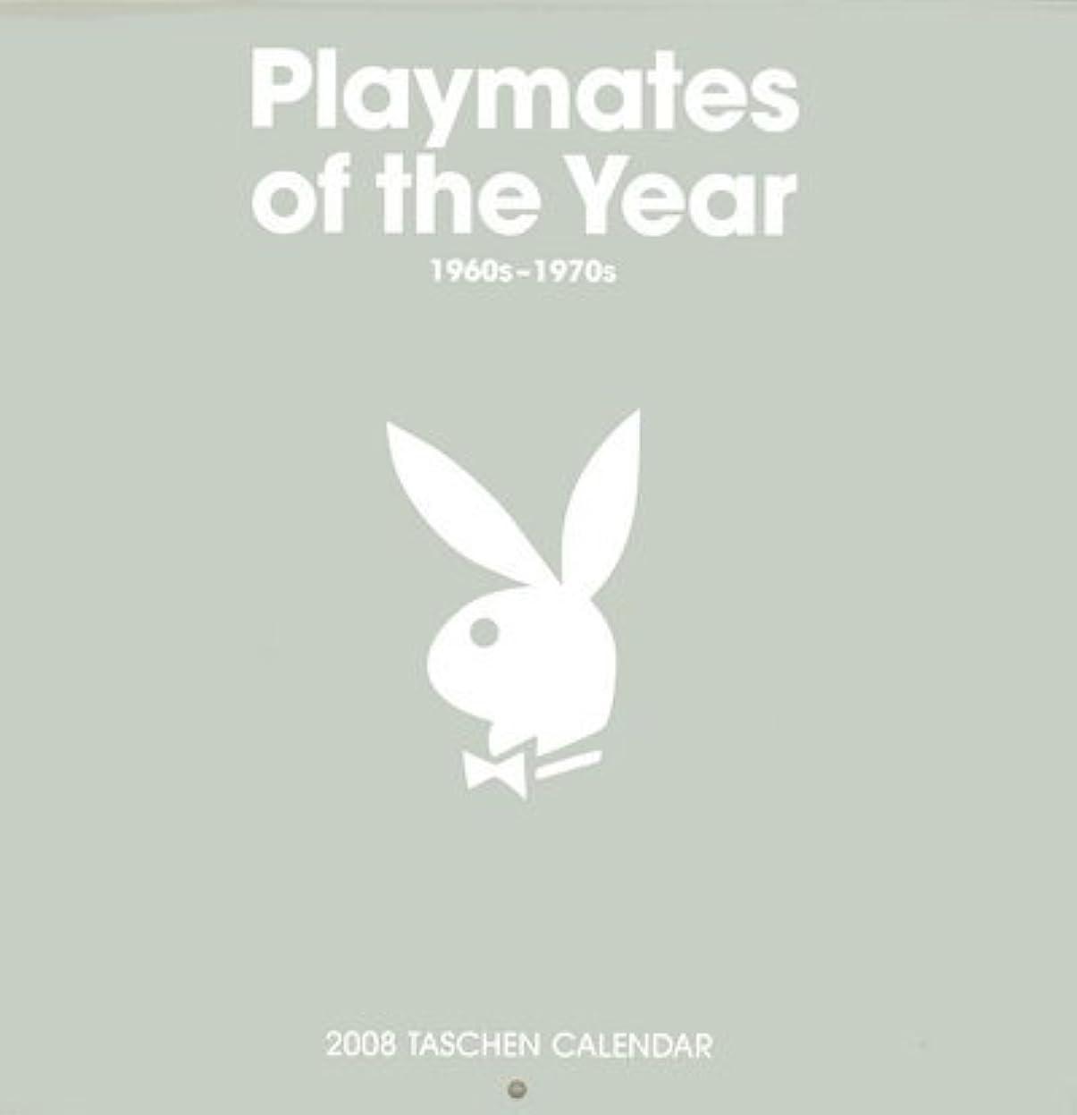 カセットアラブ人政治家のPlaymates of the Year 1960s-1970s 2008 Calendar