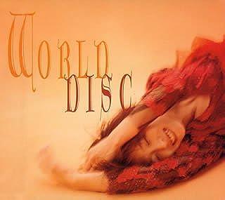 TRUE ALBUM AKINA 95 BEST