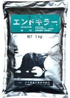 畜鶏舎用ネズミ駆除用殺鼠剤 エンドキラー 1kg袋入り