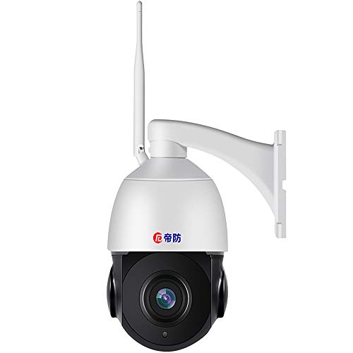 Purchase 5X Optical Zoom, HD 200 Mega Pixel, WiFi, Plug and Play, Outdoor Dome PTZ IP Camera, Nightv...