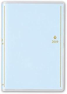 【2019年】【能率協会】王様のブランチ×ペイジェムウィークリー A6-i レフト 月曜(ブルー) 2235