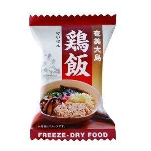 具だくさん 鶏飯 (フリーズドライ) 5個 箱入×10セット 奄美大島開運酒造 郷土料理 お茶漬けみたいにササッと食べられる手軽で便利な一品