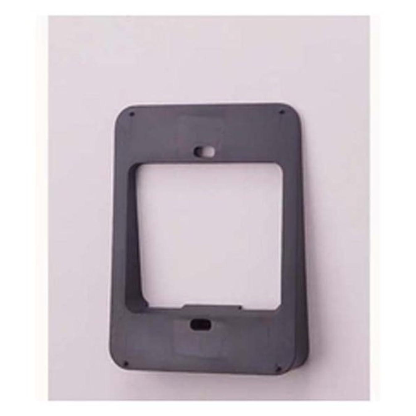 おめでとうオーク差別化するアイホン MLW-DT白黒カメラ付玄関子機用カメラ角度調整台