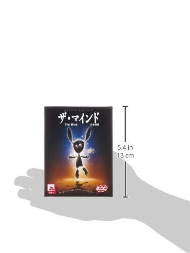 Arclight(アークライト)『ザ・マインド日本語版』