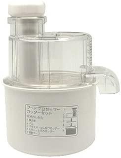 Panasonic スライス・せん切りカッター (本体別売)AUA08-137-W