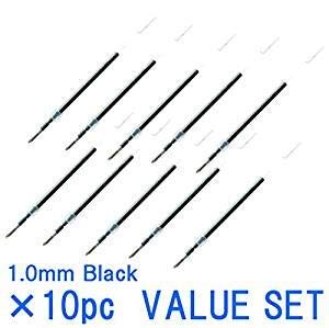 uni Ricariche Uni-Ball Jetstream per penna a sfera, punta fine, per penne di tipo standard - 1,0mm, inchiostro nero, set da 10