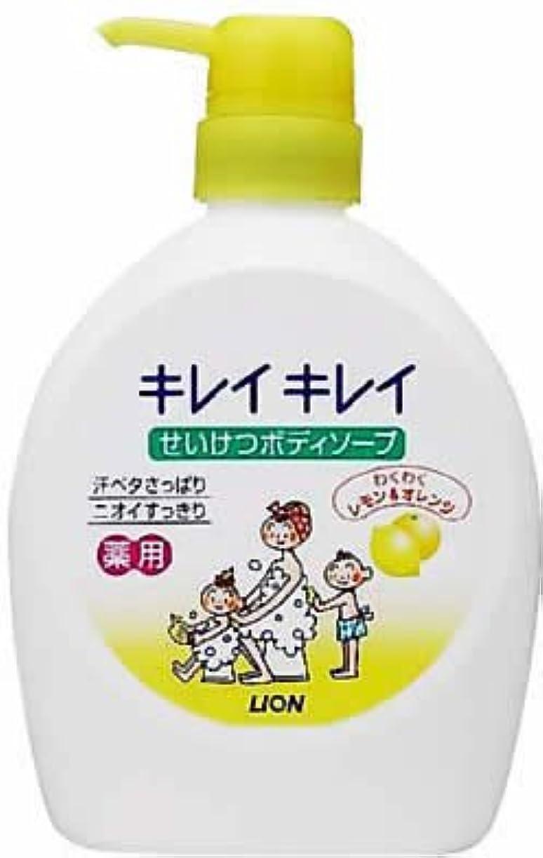 着服裁定成分キレイキレイ せいけつボディソープ わくわくレモン&オレンジの香り 本体ポンプ 580ml