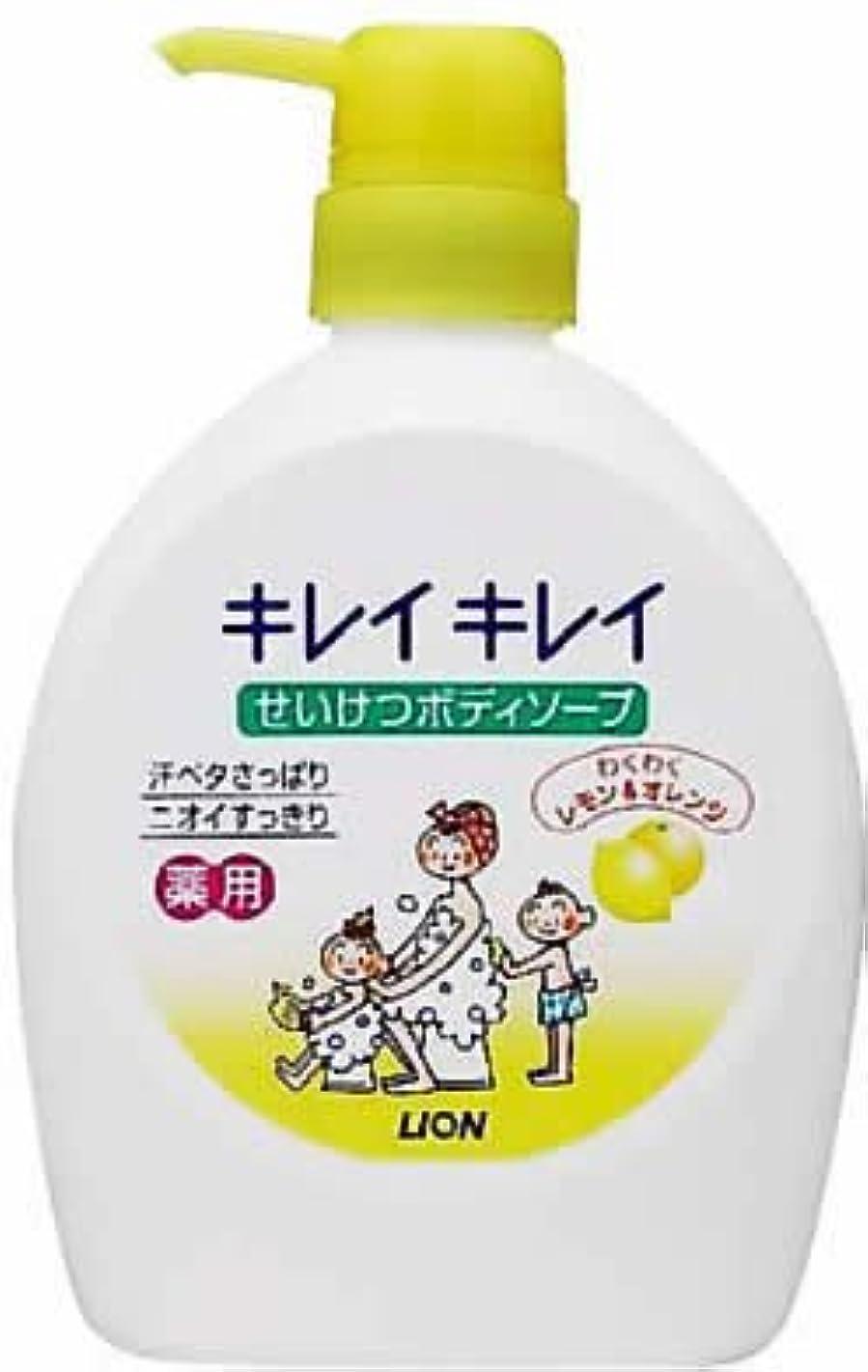 ボウリングヒットストローキレイキレイ せいけつボディソープ わくわくレモン&オレンジの香り 本体ポンプ 580ml
