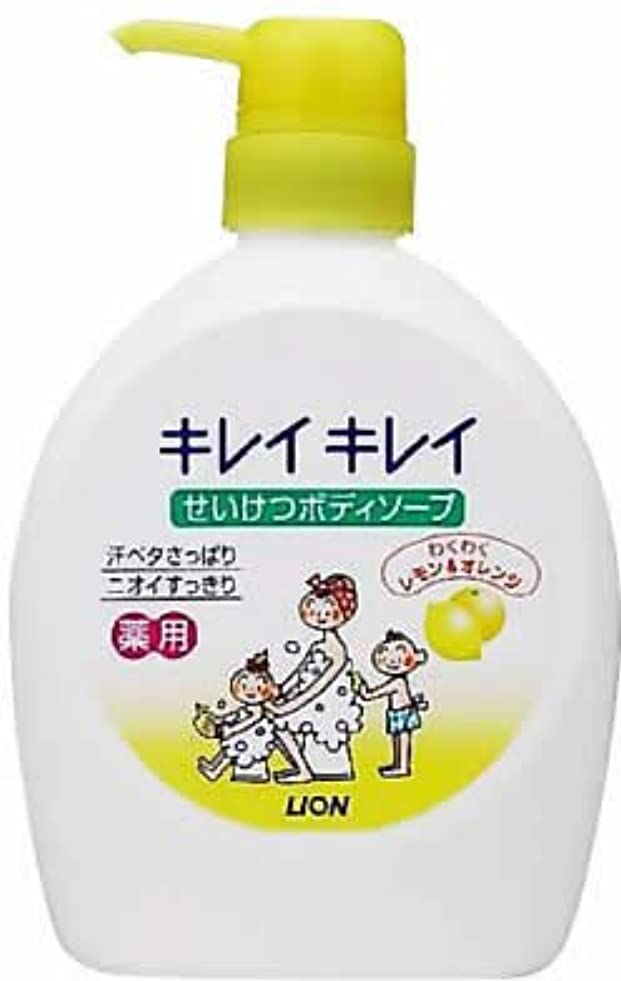 硬さ用心深い肌寒いキレイキレイ せいけつボディソープ わくわくレモン&オレンジの香り 本体ポンプ 580ml