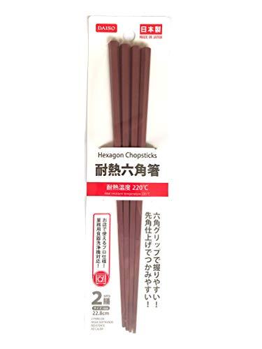 Set di 2 bacchette in plastica con punte quadrate, lavabili in lavastoviglie, colore: Bordeaux Rosso Hashi, Made in Japan, Chopsticks, Dishwasher ok