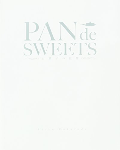 PAN de SWEETS―お菓子の世界