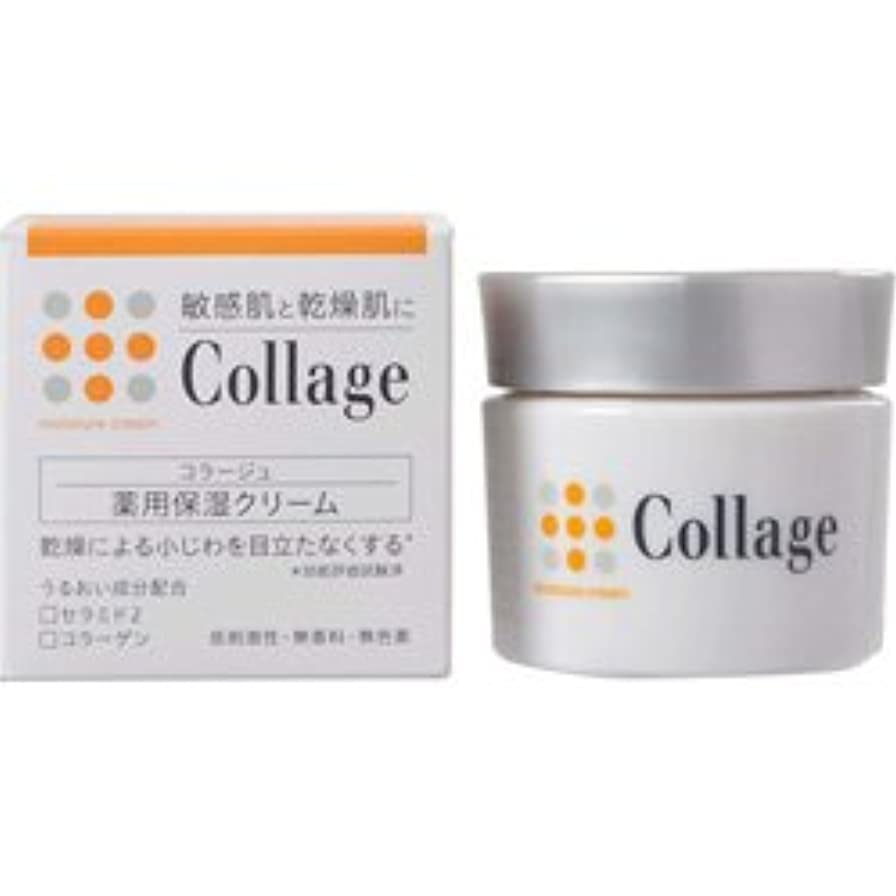 落胆した有罪証書【持田ヘルスケア】 コラージュ薬用保湿クリーム 30g (医薬部外品) ×3個セット