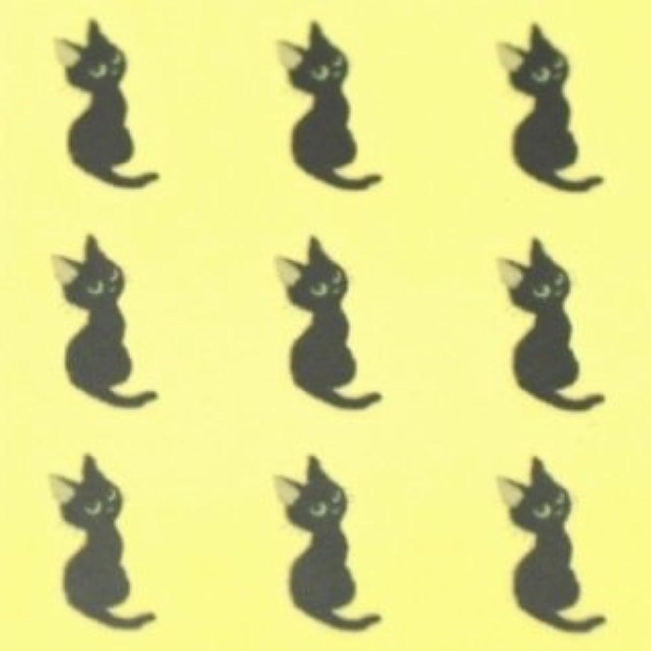 鼻昼食白い動物(ネイルアートペイントシール)ネコ 1シート9枚入