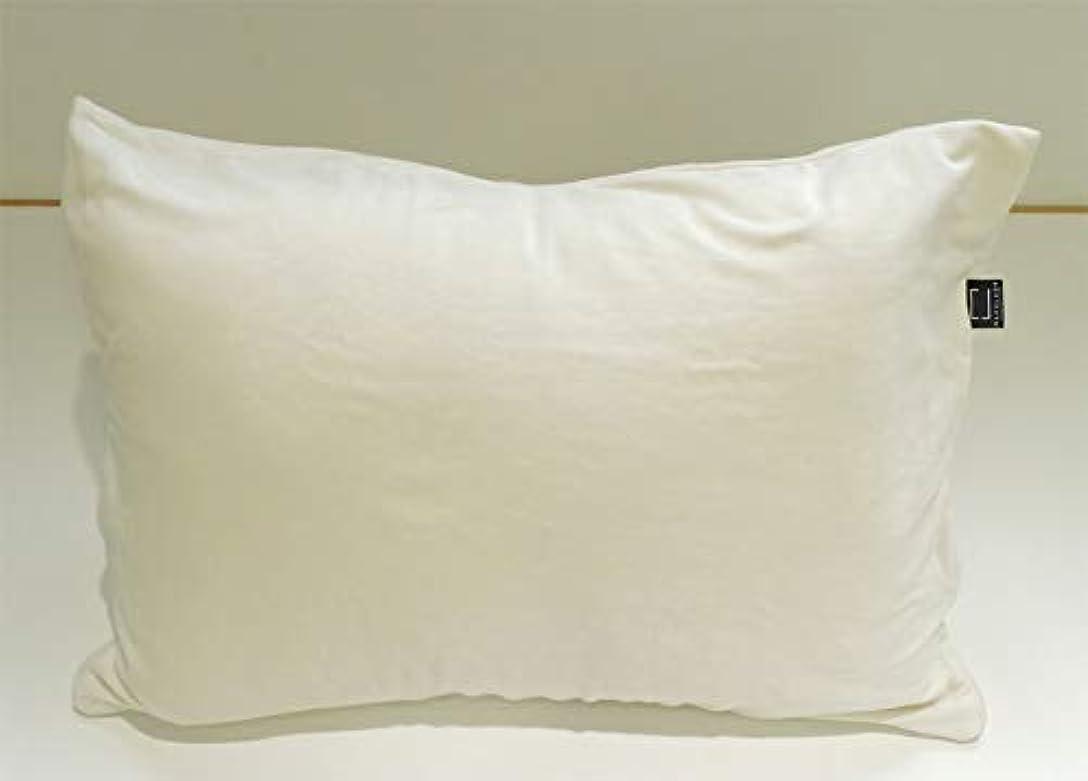 病んでいる破壊的な吸収まくらぼ オーガニック ベロア 枕カバー 43×63cm 綿100% 日本製 ピロケース ギフト 贈り物 枕 健康 フィットネス