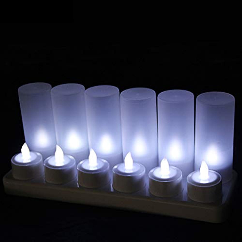 ADAHX LED-Kerzen, Flameless Candles, Safe Smokeless Cold Weiß Light wiederaufladbare Tee-Candle Holder for Party, Bar, Festliche Geschenkdekoration (12pcs),Weiß