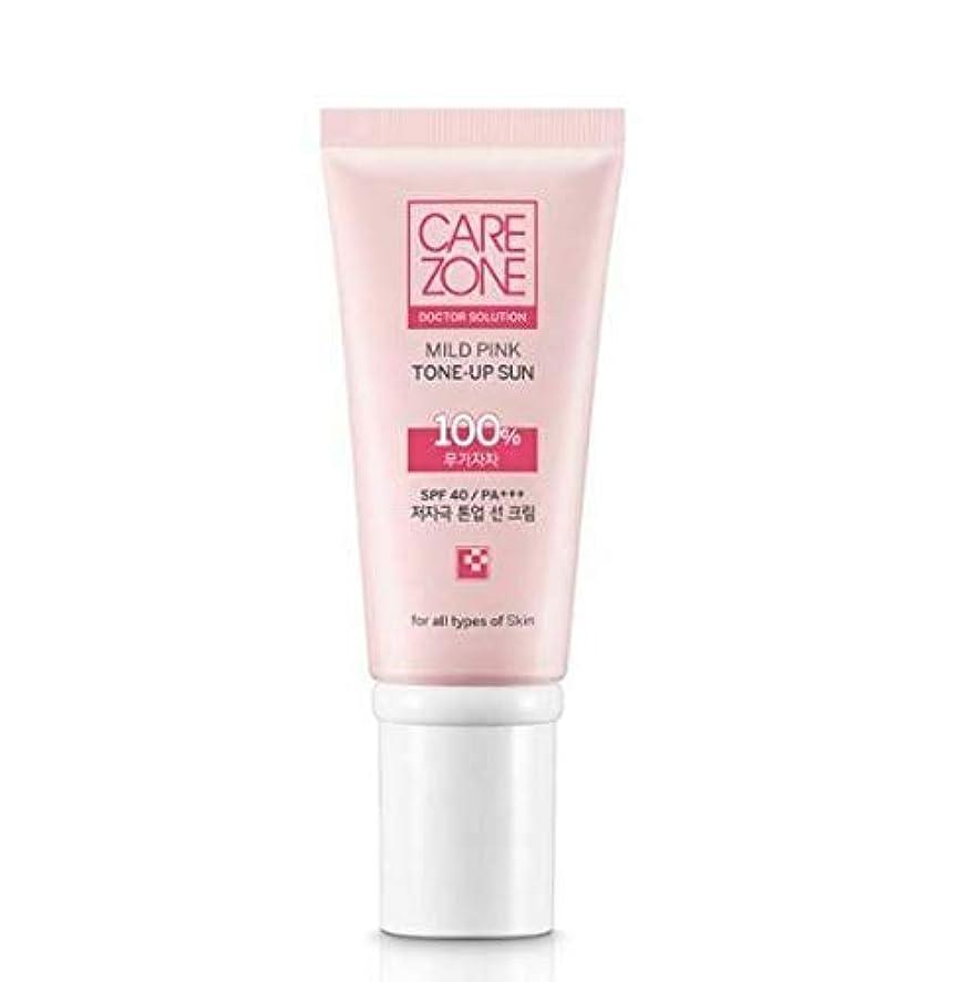 りんご傾向出演者ケアゾーン CAREZONE Doctor Solution マイルドピンクトーンアップサン 50ml SPF40/PA+++ Mild Pink Tone-Up Sun