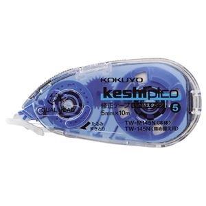 (まとめ) コクヨ 修正テープ(ケシピコ) 本体 5mm幅×10m 青 TW-M145 1個 【×15セット】