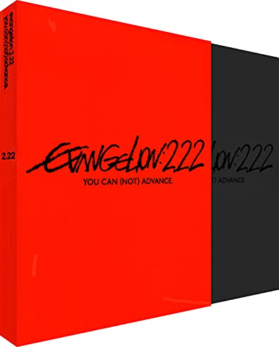 Evangelion 2.22 : You Can (Not) Advance [Édition Collector Limitée]