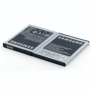SAMSUNG Akku GT-I9100 Li-Ion 3,7 Volt 1.650 mAh