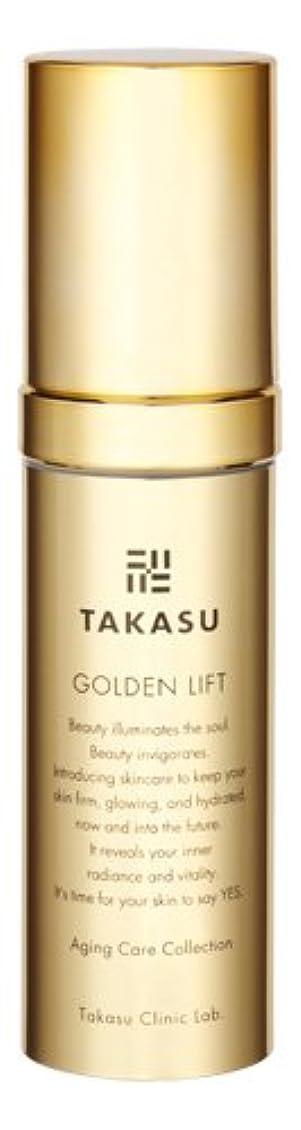 他の場所ベース髄タカスクリニックラボ takasu clinic.lab タカスゴールデンリフト(TAKASU GOLDEN LIFT) 〈美容液〉
