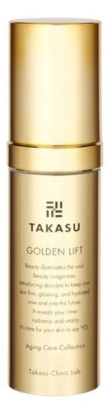 薬用即席娘タカスクリニックラボ takasu clinic.lab タカスゴールデンリフト(TAKASU GOLDEN LIFT) 〈美容液〉