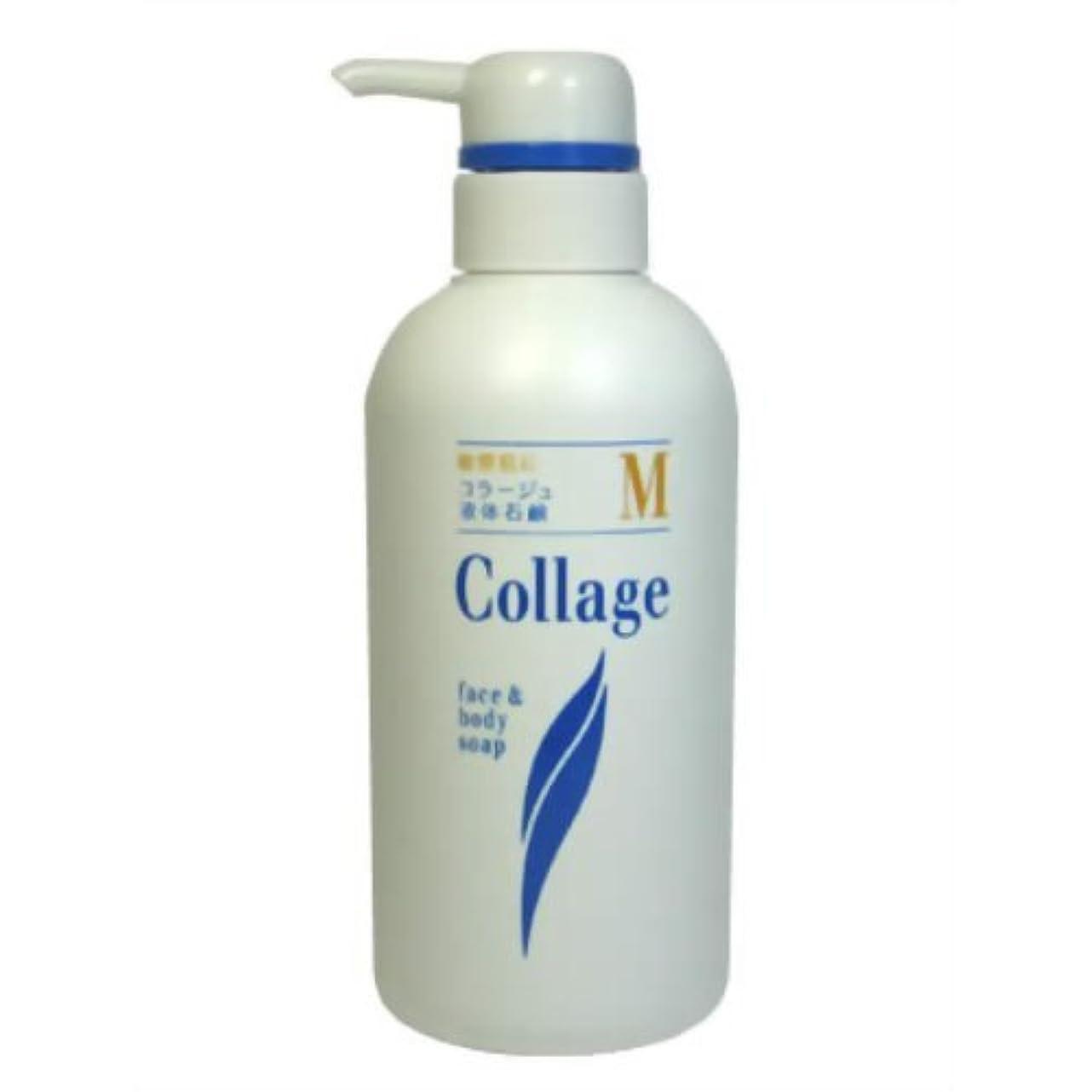 引き付ける義務スカリーコラージュM 液体石鹸 敏感肌 400ml