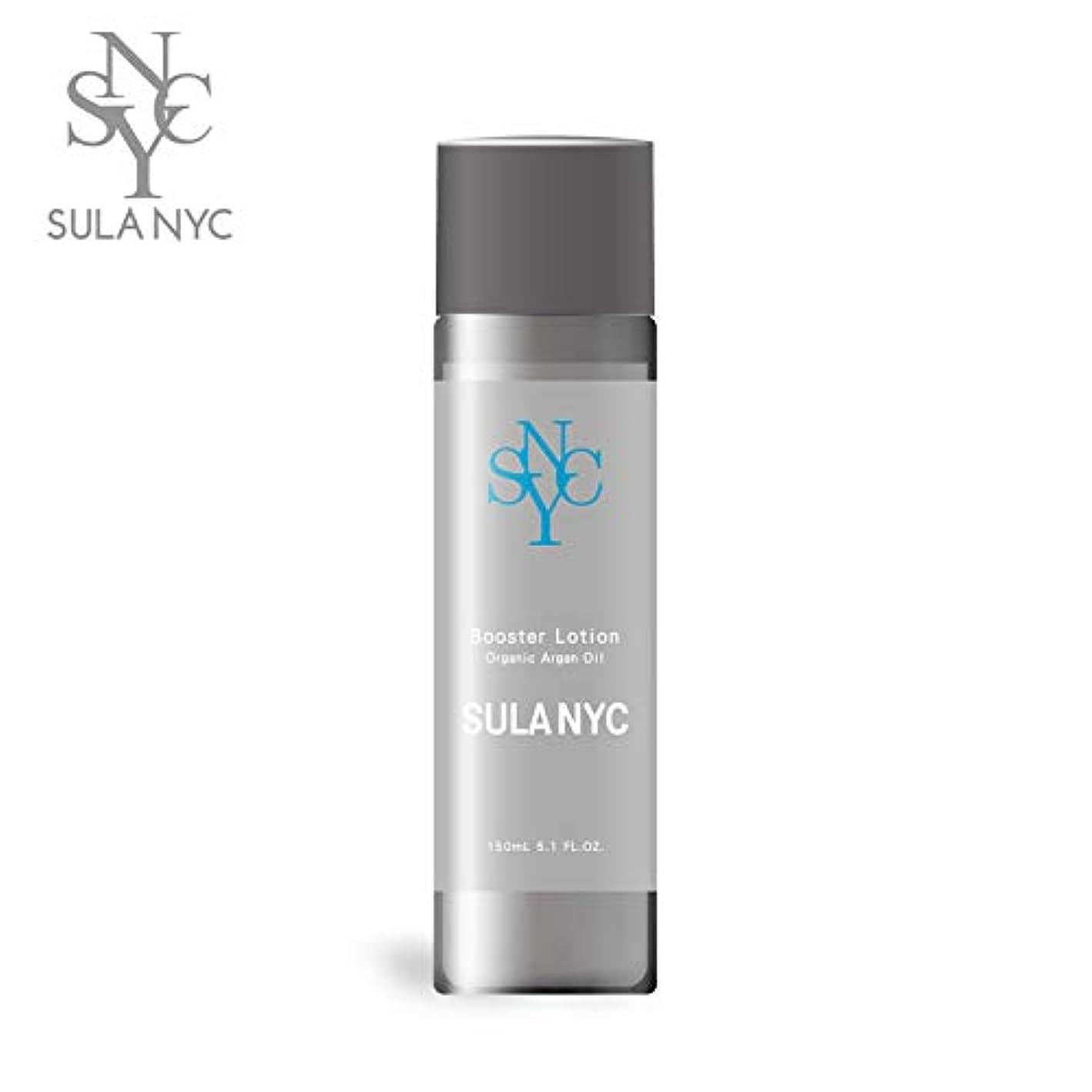 テラスバイオレット縮れたSULA NYC スーラ エヌワイシー アルガンオイル ブースターローション 化粧水 150ml