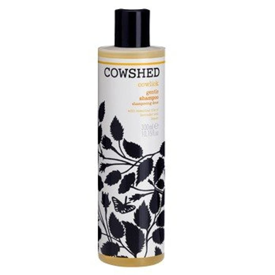 無声で希少性五十牛舎逆毛優しいシャンプー300ミリリットル (Cowshed) (x2) - Cowshed Cowlick Gentle Shampoo 300ml (Pack of 2) [並行輸入品]