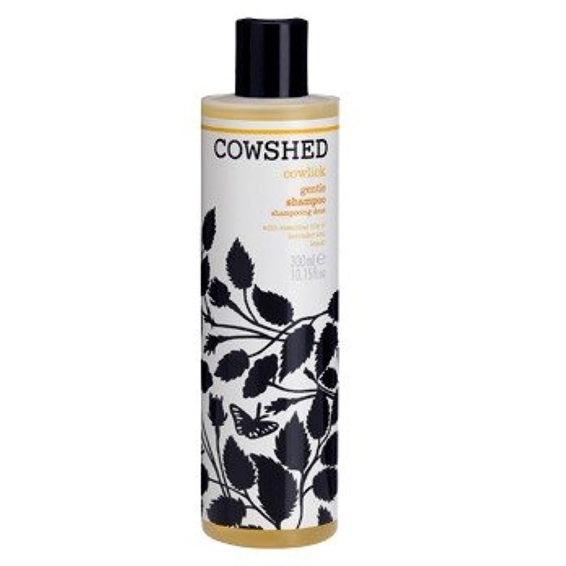 救出数値試用牛舎逆毛優しいシャンプー300ミリリットル (Cowshed) - Cowshed Cowlick Gentle Shampoo 300ml [並行輸入品]